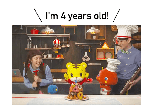 I'm 4 years old!