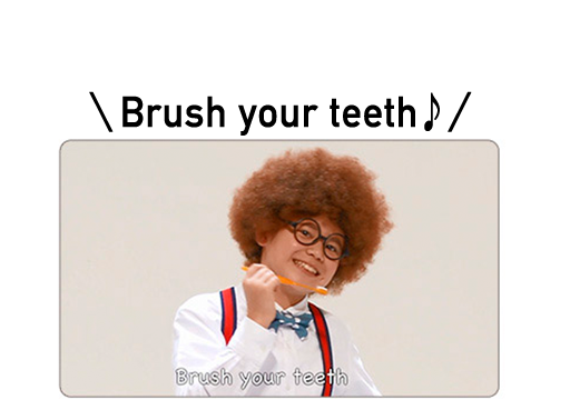 Brush your teeth♪