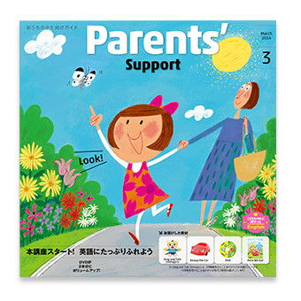 Parents' Support