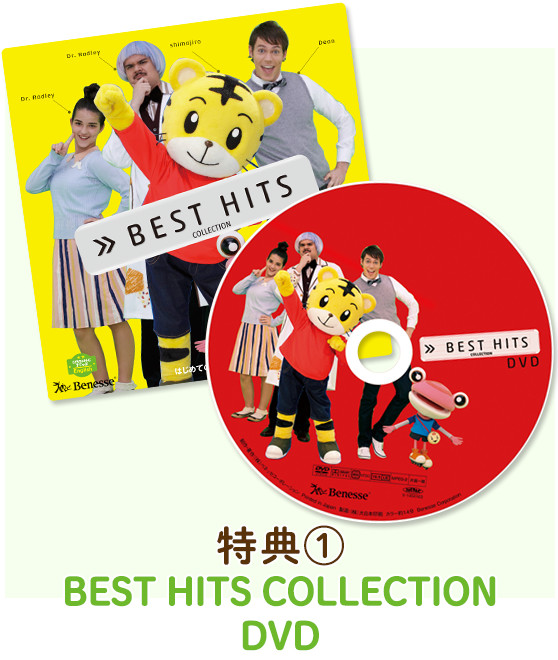 特典1 BEST HITS COLLECTION DVD